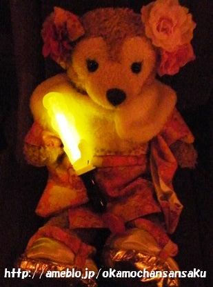 Duffy&ShellieMay お洋服製作日記-1