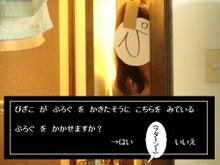 ぴざ子のバグったブログ-トイレから