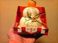 池島優オフィシャルブログ  ●EKG踊店●-110103_210454.jpg