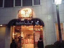 $勝手にマジすか学園(AKB48のゲームを配布)