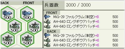征夷大将軍のブログ-空兵器