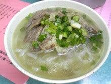 マイワールド-上湯牛腩麺(河粉麺)