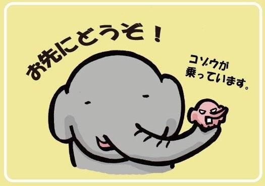 マリ@きらめき