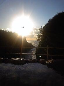 大阪府吹田市の司法書士   司法書士伊藤事務所のブログ-110104_160335.jpg