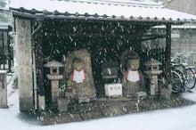 数楽者のボヤキ・ツブヤキ・ササヤキ-中学 数学 道徳 Mathematics Puzzles--銀閣寺近くの道沿いにあった仏像