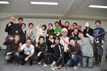 $1/1 世界で1番早い ツイッター駅伝! 日本を元気にするイベント #twekiden