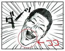 なんか、面白い事ないッスか?-inoki2