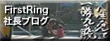 $海鮮炉端 串揚げ酒場 こまち 新宿三丁目店のブログ-fra_banner110104