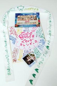 2010 DGRQブログ