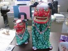 滋賀県甲賀市 土山町商工会-獅子舞