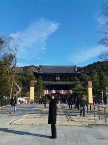小谷あゆみブログ 「べジアナあゆ☆の野菜畑チャンネル」Powered by Ameba-110103_145045.jpg