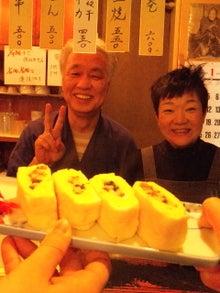 小谷あゆみブログ 「べジアナあゆ☆の野菜畑チャンネル」Powered by Ameba-110103_193922.jpg