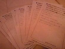名古屋市北区志賀本通~疲れた心とカラダを癒すプライベートエステサロン☆walea☆(ワレア) -20110105171729.jpg