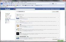 $Facebook研究所-編集2