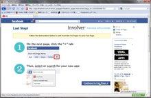 $Facebook研究所-追加4