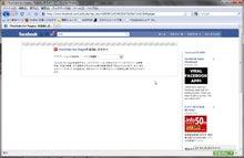 $Facebook研究所-追加1