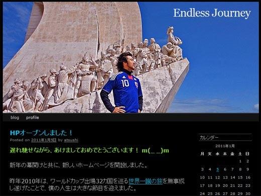 $世界一蹴の旅-atsushi2010