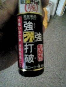 kamkambiwakokoの風が吹いたらまた会いましょう-20110104150045.jpg