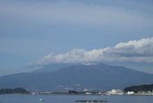 新・台湾ネコ茶。 ~自言自語~-富士山