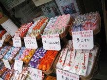 京都嵐山日和-0106_2