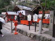 京都嵐山日和-0106_1