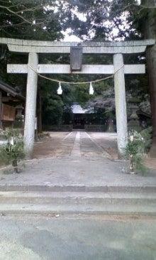 陰陽師【賀茂じい】の開運ブログ-110105_153902.JPG