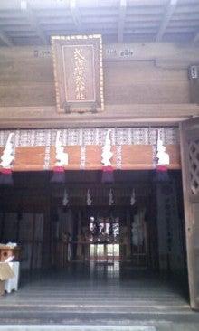 陰陽師【賀茂じい】の開運ブログ-110105_152715.JPG