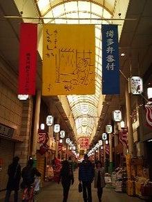博多ホメホメ新聞-110102_1521~01.jpg