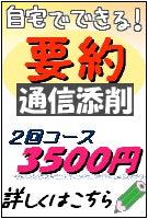 源氏物語【イラスト訳】で古文・国語の偏差値20UPし大学受験に合格する勉強法
