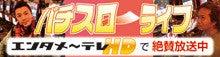 $ウシオオフィシャルブログ「純増0.2枚弱」Powered by Ameba