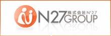 *:..。o○☆コスプレしゃぶしゃぶ&焼肉 桜のBLOG゚・:,。*:..。o○☆-会社ロゴ235×75