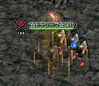 トラたんのREDSTONE日記-シフ