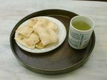 滋賀県甲賀市 土山町商工会-かきもち②