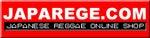 $REGGAE SOUND SUGAR HUNTINGのBLOG