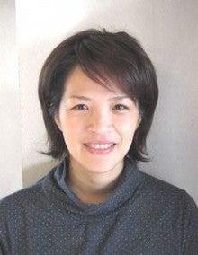 イメージコンサルタント藤川実紗の☆美のハッピースパイラル☆-藤川実紗による劇的ビフォーアフター