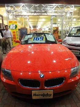 ◆コンサルタント藤村正宏のエクスマブログ◆-原宿自動車