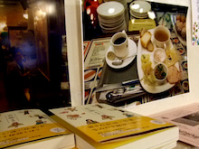 LOVE! BERG! ~ビア&カフェ「ベルク」を応援しよう~-ベルクの食べもん