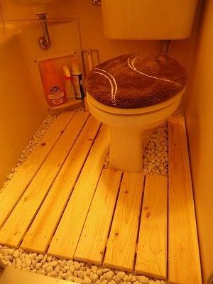 風の郷から-トイレ