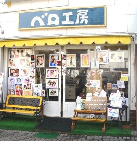軽井沢のわくわくブログ