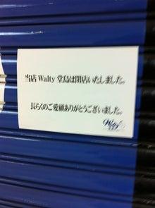 $関西発!アソシエのWeb担ブログ-IMG_9932.jpg
