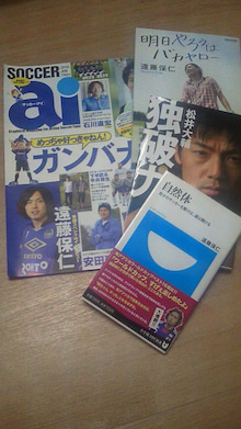 ともやん日記-201101100120000.jpg