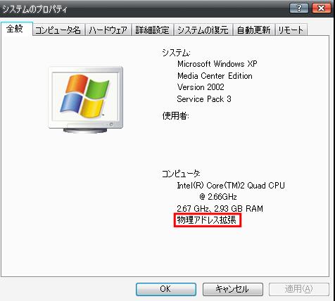 ichitaso's back of flyerキャッシュファイルのRAMディスク化でGoogle Chromeを高速にするコメント