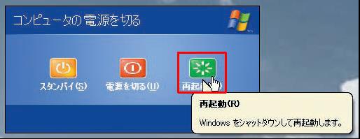 EagleGet--オールフリーソフト Windows 7・8・10 …