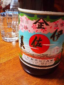 博多ホメホメ新聞-110109_1928~01.jpg