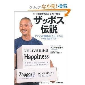 林 里榮子の美味しんぼ倶楽部
