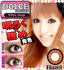 DOLCE_contact