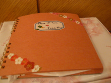 けっこんしき日記 アメブロver