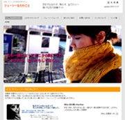 $恋愛詩恋愛ポエム:Juicyなたわごと-ジューシーなたわごとメインサイトイメージ