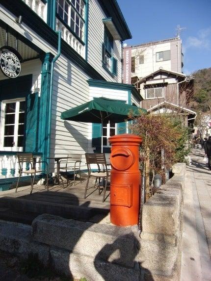 神戸 スイーツ 激戦区 神戸の ケーキ 屋 パン屋 和菓子店-スターバックス 神戸北野異人館店