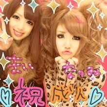 柚季菜摘オフィシャルブログ+PiNkY☆DaYS(´∀')/+゚-image.jpg